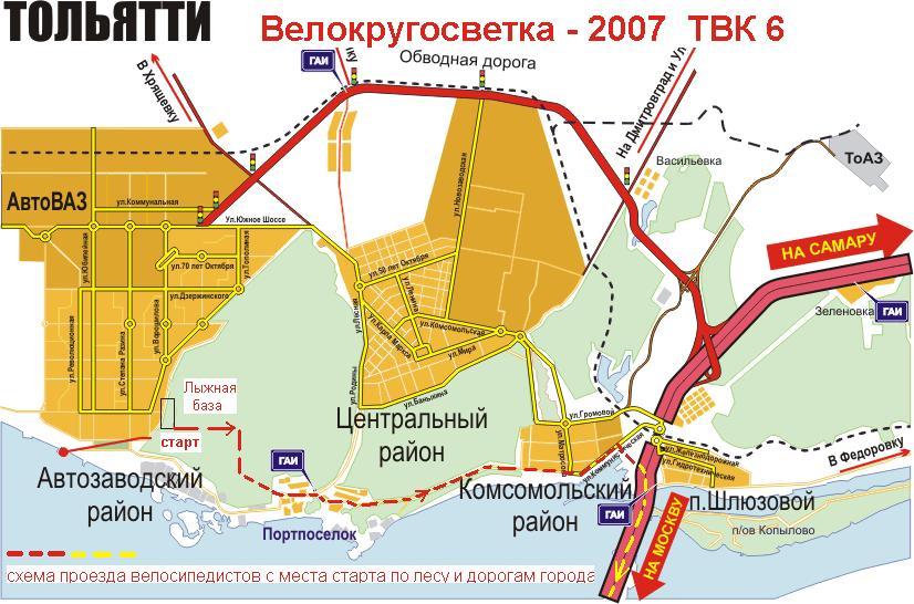 Схема всего маршрута (81К)